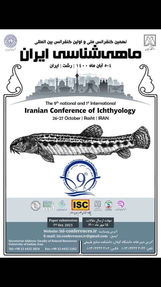 Iranian Conference Ichthyology